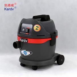 工业用小型吸尘器|凯德威干湿两用吸尘器GS-1020