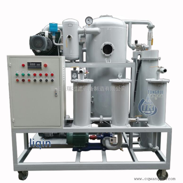 通瑞TR/ZJA-100变压器绝缘油双级真空滤油机