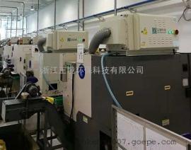 正境环保CRT-E6-00 CNC机床走心机冷却油烟油雾净化收集器