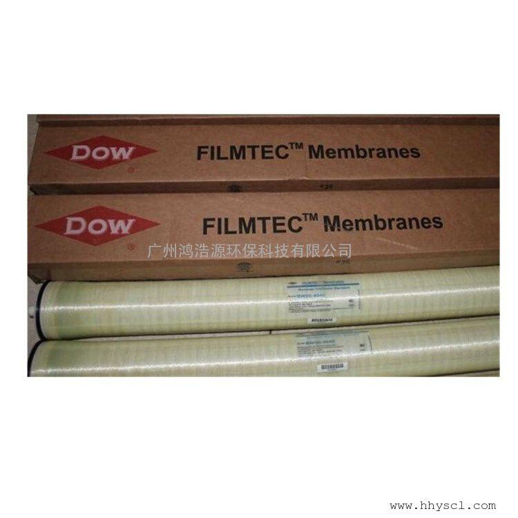 美国陶氏膜BW30-4040工业级苦咸水反渗透膜元件