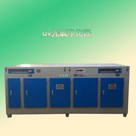 废气处理beplay手机官方uv光氧催化净化器JY-UV-7000