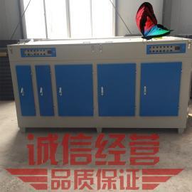 uv光氧催化净化器JY-UV-15000