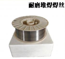 DG9dui辊破碎机专用耐磨焊丝