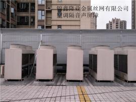 交通噪音治理 厂矿噪音治理 空调噪音治理