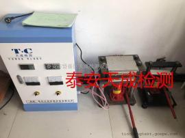 平板硫化机 打板机 塑料颗粒压板机