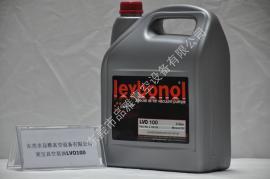 莱宝LVO100真空泵油