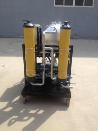 CS-AL-7R抗磨液压油高级超精密净油机