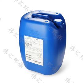 Hypersperse MDC170反渗透膜专用除垢剂 有效控制碳酸钙