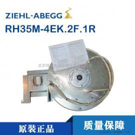 原装施乐百zihel-abegg离心风机 变频器专用风机RH35M-4EK.2F.1R