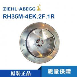 原�b施�钒�zihel-abegg�x心�L�C ��l器�S蔑L�CRH35M-4EK.2F.1R