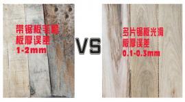 多片锯木工机械MGJY6-16YW洪林圆木多片锯低价批发