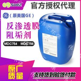 RO膜专用高效阻垢jiMDC756污shui反渗touxi统阻垢jiMDC756