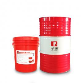 千田QB320高温导热油|热媒油|热传导油
