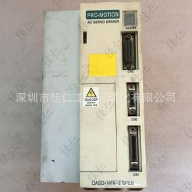 斗山伺服器维修 DASD-M09-2SPEB 大宇伺服器维修 电机测试 包好