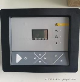 阿特拉斯控制器1900520002 空压机电脑板