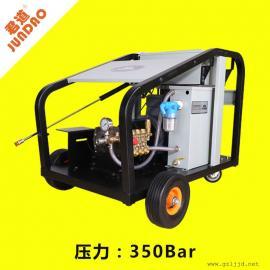 君道工业级高压清洗机 水泥厂结皮清洗机JD35