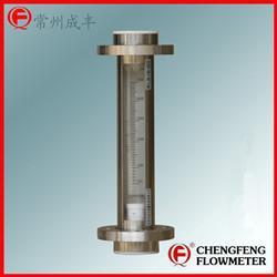 不锈钢流量计F30系列 国产流量计 成丰仪表金属管国产流量计