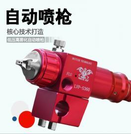 低压高雾化 LVP-S360自动喷枪 陶瓷家具皮革 自动喷枪1.5口径