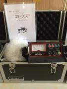韩国大成 DS30A 漏水检漏仪、漏水检测器
