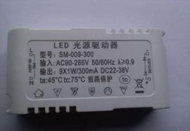 紫外激光打标机 高端电路激光紫外打标机