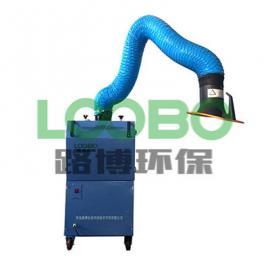 LB-SK1200移动式焊接烟尘净化器焊接、抛光AG官方下载、切割AG官方下载、打磨烟尘