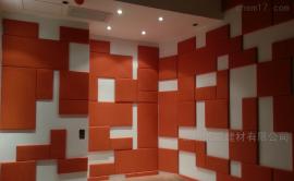 屹晟建材 游泳馆墙面用岩棉布艺吸声墙板