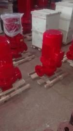 �\械XBD消防泵/3CF��淋泵�x型口��/立式加�憾嗉�泵
