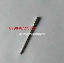 进口缝包机针UY9848/27/250机针