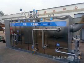 燃油气蒸汽发生器-生物质发生器