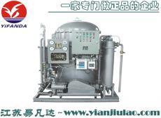 YWC系列船舶重乳化液污油水分离器