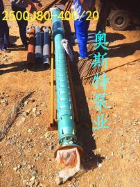 高扬程矿用潜水泵-找奥斯特泵业