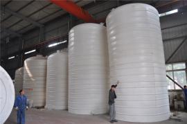 聚羧酸30立方pe塑料储罐加厚型原装法兰管口