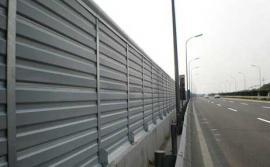 隆安县xiang镇公路隔声屏障工cheng,公路隔音降zao治理