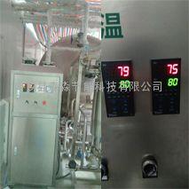 注射用水循环加热器/流体加热器 /食品级电磁加热器非接触加热