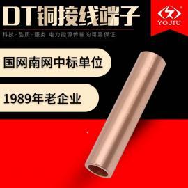 紫�~�B接管GT-185平方 �� �~接�^