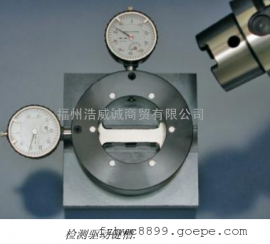 德国KELCH HSK100刀柄检具-用于测量传动槽283.026