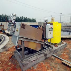 新型污泥脱水机 碳钢不锈钢叠螺污泥脱水机 固液分离设备