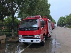国五东风2吨水罐消防车|国产消防车生产