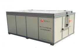 TMC-EL太阳neng电池组件缺陷jian测仪