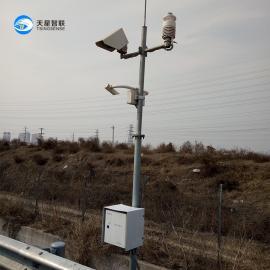 天星智联交通自动气象站NIR51路面传感器
