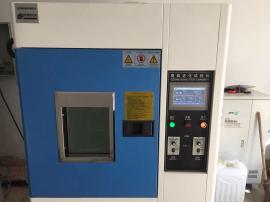 厂家臭氧老化试验箱