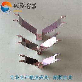 塑胶件喷油夹具设计订制来图来样订制喷涂弹片电镀弹片冲压弹片
