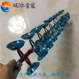 溜溜球电镀治具整套配方管玩具模型喷油夹具弹片