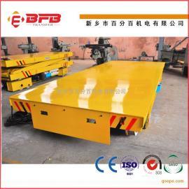生产促销KPT卷扬机式造纸业电动平板车 造纸业电动平车
