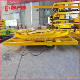 出厂价20吨铁gui搬运车18吨铁水过跨搬运车
