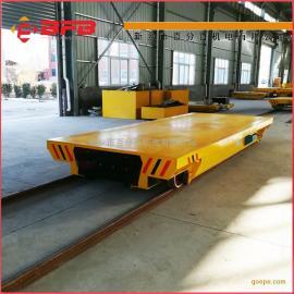 35吨过跨平车50吨弧形电动平板车出厂价直销