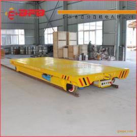 厂家85吨搬运钢渣车120吨车间智能运输小车采购