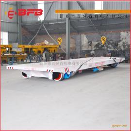 120吨导电滑块电动转运车生产商100吨侧滑触线电动平车