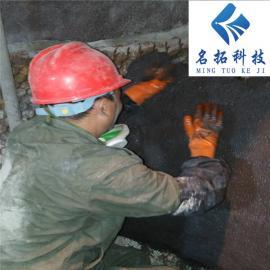 陶瓷耐磨料 炼钢冲渣沟防磨料 耐磨陶瓷胶泥