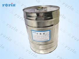 一力优质环氧树脂固化剂650